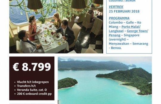 Cruise: Colombo - Benoa